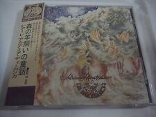 RE ALE ACCADEMIA DI MUSICA-Adriano Monteduro JAPAN 1st.Press w/OBI Alphataurus