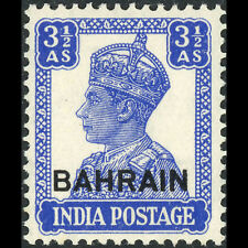 BAHRAIN 1942-45 3.5as Bright Blue. SG 46. Lightly Hinged Mint. (AF349B)