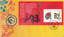 Australia / Christmas Island - 2012 Lunar New Year - Year of the DRAGON PNC/FDC