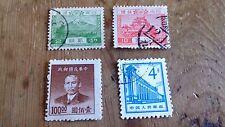 Utilisé - LOT 4 TIMBRES PUBLIER - CHINA - Collectionneurs - Ordre du jour Pour