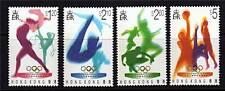 Hong Kong 1996 Olympics SG822/5 MNH