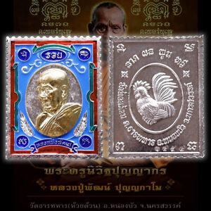 Genuine Phra LP PHAT Thai Amulet Stamp Powerful Magic Lucky Talisman Wealth Holy