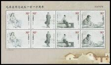 CHINA 2003-25 110th Birth Mao Zedong stamp mini-pane