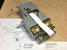 KENWOOD AT-450 Sintonizzatore Auto Antenna Per TS-690 TS-450
