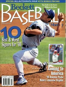 HIDEO NOMO COVER BECKETT CARD MONTHLY BACK ISSUE MARCH 1998