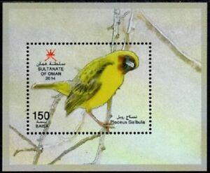028 Oman 2014 Birds - MNH