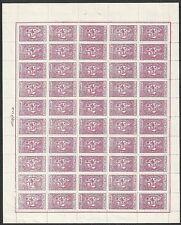 Saudi Arabia stamps 1956 MI Surtax 9 MarginSheet of 50  MNH/MLH
