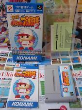 Super Famicom SFC:Jikkyou Powerful Pro Yakyuu 2 [TOP KONAMI] COMPLET - Jap