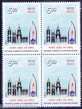 National Council of Churches in India, 2014 MNH Blk  (W3n)