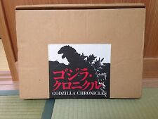 Godzilla Chronicles 1998 Toho Kaiju King Kong Japanese Art book