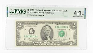PMG Grade 64 EPQ $2 1976 FR1935-B Bicentennial Note Consec Run (see lots) *231