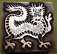 "A ""CHINESE DRAGON"" PRINTING BLOCK."
