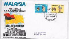 MALAYSIA F.D.C.8/4/1968 SG88/9 TAUNKU JA'AFAR INSTALLATION AS BESAR;N/SEMBILAN.
