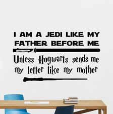Harry Potter Star Wars Quotes Wall Decal Vinyl I Am A Jedi Like My Father Before
