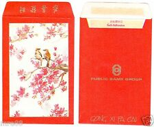 MRE * PBB CNY Ang Pau / Red Packet #11
