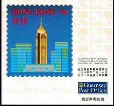 Guernsey 1994 postfrisch Bogen Satz MiNr. 636  in Faltkarte Zudruck Hong Kong 94