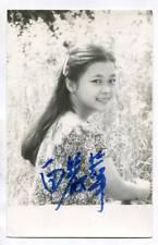 Taiwan China Actress Autograph Signed Pretty Woman Photo Not Postcard  PC783