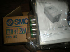 SMC VV5QC41-04C16FSDQN0-X25 DEVICENET COMPATIB (New In factory packaging)