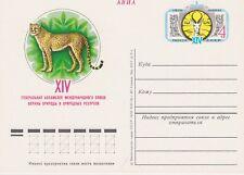 XIV Generalversammlung Naturschutzbund  Sowjetunion 1978  postfrisch