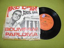 "Aris San - Boumpam / Paploma - RARE 1968 Israel 7"" 45 Greek Bouzuki"