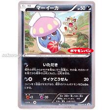 #686 Inkay 105/XY-P Daiichi Pokemon Pan's LOGO Promo Card Authentic Japan