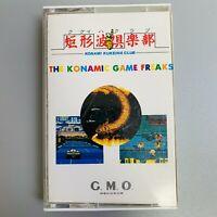 Rare KONAMI KUKEIHACLUB Game freaks Soundtrack Retro NES Cassette Tape