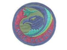 F-15 Pilot US Air Force Eagle Keeper Patch   1985 Subduded