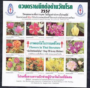 Thailand 2557(2014) Anti-TBC sheet Flowers in Thai literature