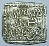 Morocco 1100s-1200s Islamic Almohad Caliphate Silver Square Dirham Antique Coin