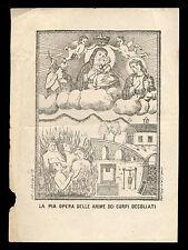 santino stampa popolare 1800 PIA OPERA SELLE ANIME DECOLLATE