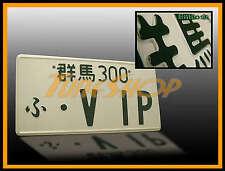 GUNMA VIP JDM JAPAN ALUMINUM UNIVERSAL LICENSE PLATE LEXUS FOR INFINITI LS IS GS