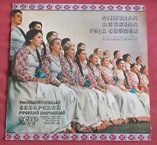 SIBERIAN RUSSIAN FOLK CHORUS LP ORIG URSS VLADIMIR CHIRKOV