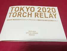 Japan,Nippon, stamp sheet,Tokyo 2020 Olympic Paralympic ,stamp sheet with mount