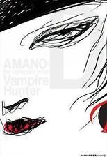 Vampire Hunter D, The Collected Art by Hideyuki Kikuchi < 9781595821102