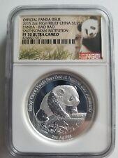 Smithsonian Institution Baby Giant Panda Bao Bao 2015 2 oz Silver Medal NGC PF70