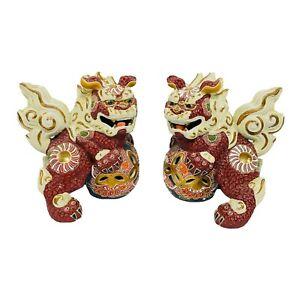 "Pair Of 8 1/4"" Temple Foo Dog Lion Shishi Dragon Marked Kutani JGI Japan"