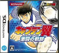 USED Nintendo DS Captain Tsubasa game 51145 JAPAN IMPORT