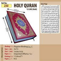 The Holy Quran 13 Line Taj Company Arabic book Arabic quran Arabic Text islamic