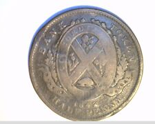1842 Provicence of Canada, Montreal, Cir Half Penny, Med Grade Copper (Can-508)