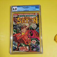 Marvel SPOTLIGHT THE SON OF SATAN (1974) #13 Hellstrom Hulu Series CGC 6.0 FN