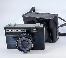 Vintage Russian 35mm camera Vilia Auto