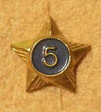 BSA Service Star - YEAR 5    S00005