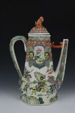 Chinese Famille Verte Porcelain Wine Pot Ewer with Battle Scene