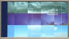 China Hong Kong 2014 小本 Booklet Weather Phenomena Typhoon Stamps