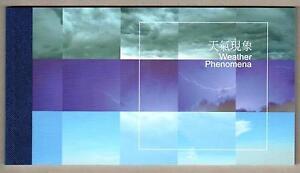 China Hong Kong 2014 小本 Booklet Weather Phenomena Typhoon Stamps