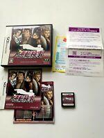 Nintendo DS Ace Attorney Investigations : CAPCOM JAPAN NTSC-J (Japan)