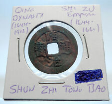 1644AD CHINESE Qing Dynasty Genuine Antique SHI ZU Cash Coin of CHINA i74400