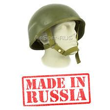 Russian Helmet Military Army USSR protect airsoft 6B7-1M replica fiberglass