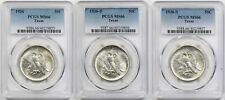 1936-P-D-S Texas 50C PCGS MS 66 (3PC Set) Silver Commemorative Half Dollar