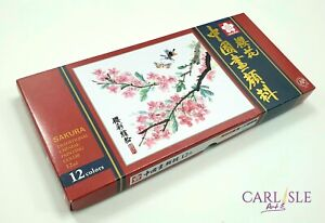 Sakura Chinese Watercolour Set Of 12 Tubes
